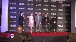 Showbiz Korea EP491