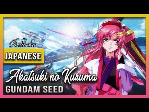 ✨Akatsuki No Kuruma  暁の車 ✨FictionJunction Yuuka ( Gundam Seed ) Vocal Cover ⭐Berioska