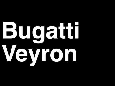 how to pronounce bugatti veyron 2013 16 4 top speed 0 60. Black Bedroom Furniture Sets. Home Design Ideas