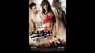 Step Up 2 Soundtracks (Part 1/2)