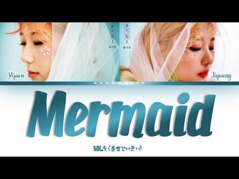 BOLBBALGAN4 볼빨간사춘기 - MERMAID 가사 HanRomEng