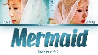 BOL4 - Mermaid