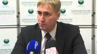 видео Акции сбербанка в 2013 году