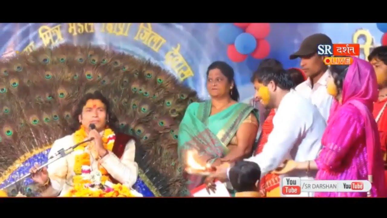 Man Me Basa Kar Teri Murti Aarti Hindi Bhajan Beautiful Rajesh Shastri Ji Maharaj Youtube