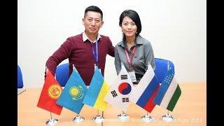 Видео отчёт форума Объединения Корейских Бизнес Клубов (ОКБК). Кыргызстан-2017