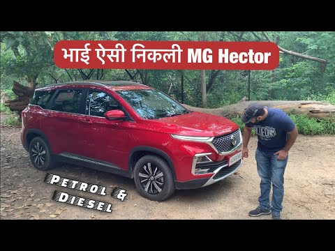 MG Hector Reality and Honest Opinion.