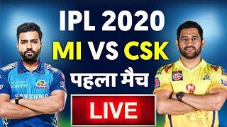 LIVE : MI VS CSK | Match 1 IPL 2020 | Chennai Super Kings vs Mumbai Indians Live Match