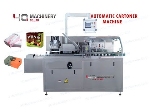 Automatic Cartoner Machine For Coffee Strips 丨big Box Encasing Machinery