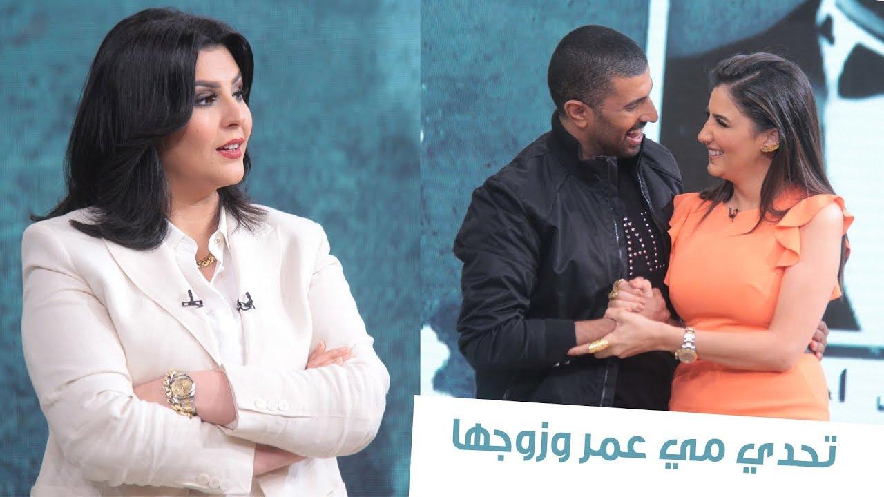 تحدي مي عمر ومحمد سامي في معكم منى الشاذلي - التحدي كامل