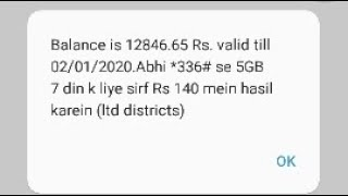 new earning app 2019 All country work 10000%% real withdraw proof by technical king.pakinstan