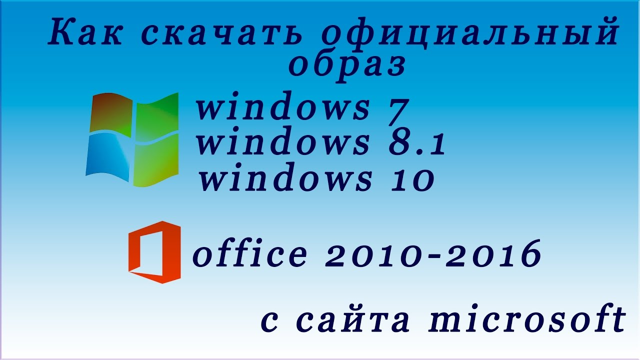 Microsoft windows 7 ultimate ru x64 sp1 7db by ovgorskiy® (12. 2016.