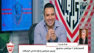 مستشار مرتضي منصور يكشف سر صفقات الزمالك : صفقات الاهلي اتعرضت عليا ورفضتها