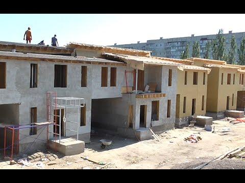 Строительство домов ТАУНХАУС  в Черкассах Часть 1