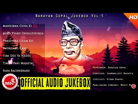 Narayan Gopal  | Nepali All Time Hit Songs | Jukebox Vol - 5