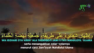 Sholawat Nahdliyah Beserta Tulisan