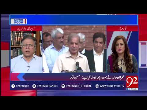 Who Is Better Politician Nawaz Sharif Or Shahbaz Sharif ???