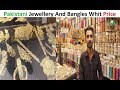 Pakistani Bridal Jewellery And Bangles Whit Price    Meena Bazaar