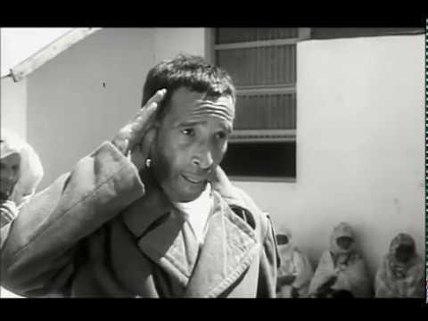 السراب (1979) - فيلم كامل