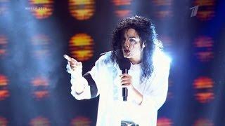 Елена Максимова. Майкл Джексон — «Black or White». Точь-в-точь. Фрагмент выпуска от 22.03.2015