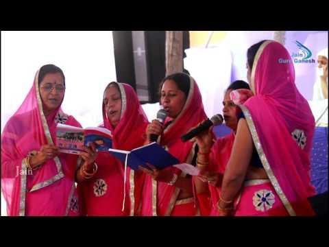 स्वागत  करते गुरुवर  सा   (Swagat karthe Guruvar sa)  -Jain guruvar song