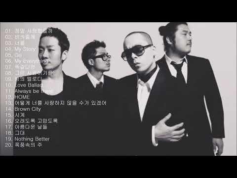 브라운아이드소울 (Brown Eyed Soul) BEST 20곡 좋은 노래모음 [연속재생]
