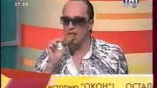 ОКНА - В ПОСЛЕДНИЙ РАЗ!