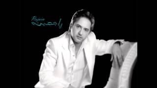 Marwan Khoury...Fakart Neset | مروان خوري...فكرت نسيت