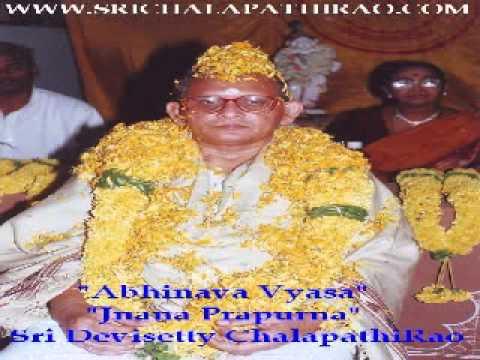Sri Krishna Ashtottara SataNamavali - Pravachanam In Telugu : Sri Chalapathirao
