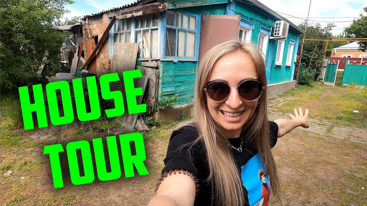 🇷🇺COMO ES VIVIR EN UN RANCHO RUSO | ASÍ ES UN PUEBLO TÍPICO RUSO | HOUSE TOUR 🇷🇺