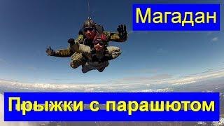Стрибки з парашутом АН 26 МРПСБ Архів