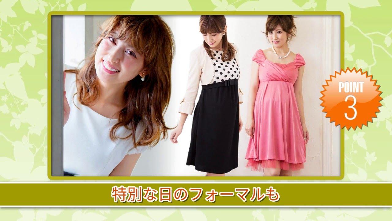 5297a1e531ed8 授乳服とマタニティウェアのスウィートマミー 楽天市場店 - YouTube