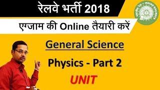 Railway Bharti 2018 : General Science; Physics Part 2 (Unit-2) Online Class || RRB रेलवे भर्ती