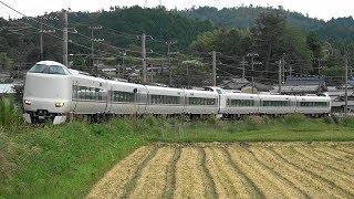 2018/09/25 5009M 特急 きのさき9号+まいづる7号 287系(FA05編成+FC01編成)