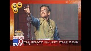 `Comedy Junction`: Gangavathi Pranesh Best Comedy Punch