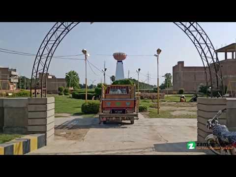 4.8 MARLA RESIDENTIAL PLOT FOR SALE IN FAZAL SUN CITY HYDERABAD