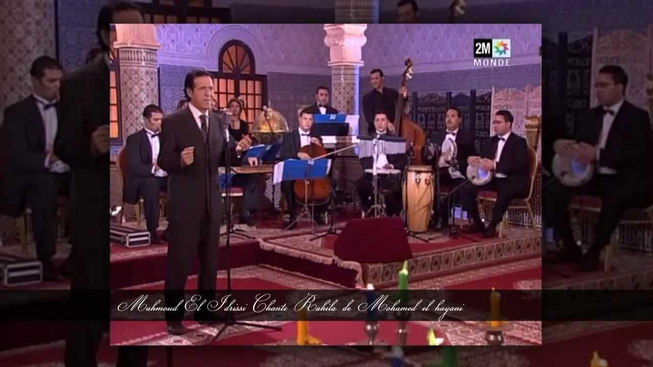 mohamed el hayani rahila
