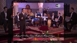 Mahmoud el Idrissi chante Rahila de Mohamed el Hiyani