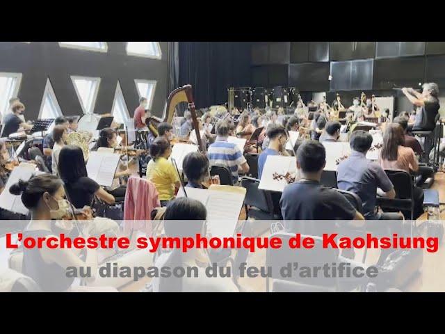 Fête nationale: l'orchestre symphonique de Kaohsiung se met au diapason du feu d'artifice