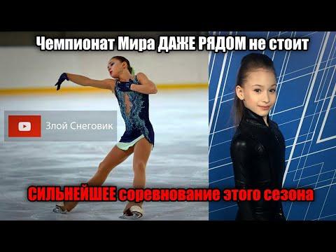 БЕЗДНА ТАЛАНТОВ. Первенство Москвы. СИЛЬНЕЙШЕЕ соревнование по фигурному катанию