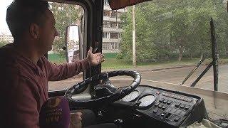 UTV. Уфимские водители собирают подписи против новой схемы движения маршрута