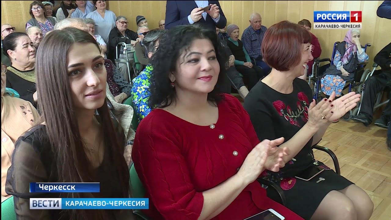 Дом-интернат для престарелых в карачаево-черкесии дом-интернат для престарелых нижегородская область телефон