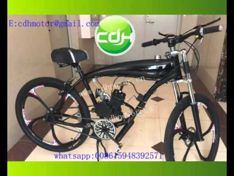 Cdh motorized bike 4l gas tank alum frame new cylinder Best frame for motorized bicycle