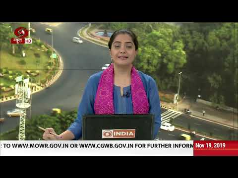 Download Lagu  Niti Ayog releases report on Health system for New India Mp3 Free