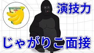 Twitter → https://twitter.com/Gorilla_Virtual 【使用音源/画像】 H/M...