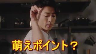 高橋一生 みごとな調理動画 「包丁さばきが最高!」でも1点だけ やり過...
