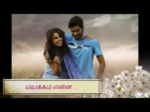 Mayakkam Enna (Songs) - Ennena Seidhom Ingu [HD]