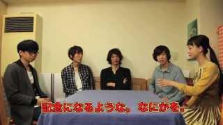バンドの憧れのステージであるSHIBUYA-AX、 そんなAXが5月末に閉館する...