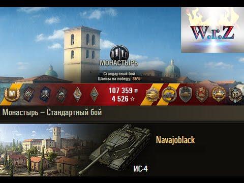 JagdPz E-100  Яга наджибает!!! Харьков – Стандартный бой. (WOT 0.9.4 Full HD)