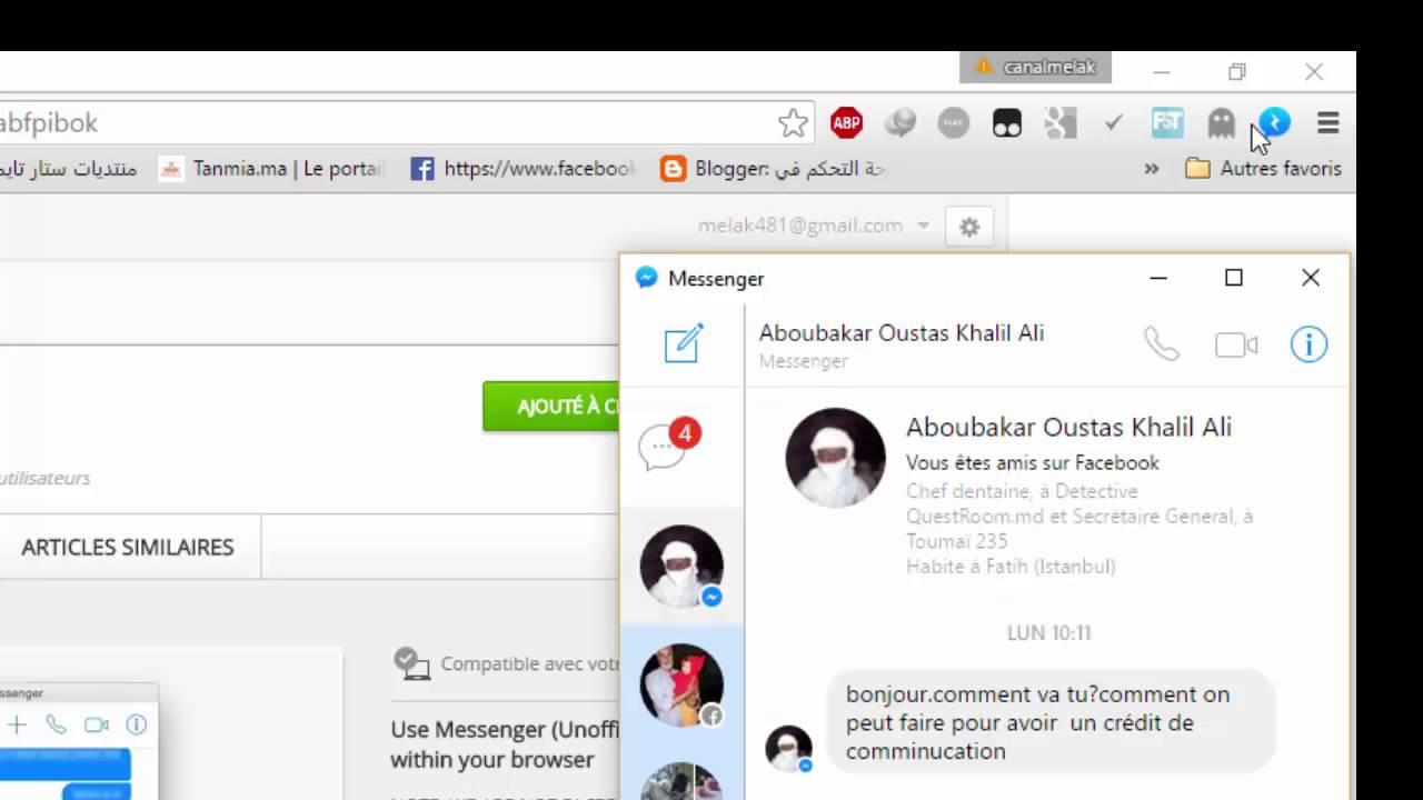 comment espionner les messages facebook sans logiciel