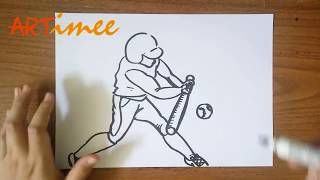 How to Draw a Softball
